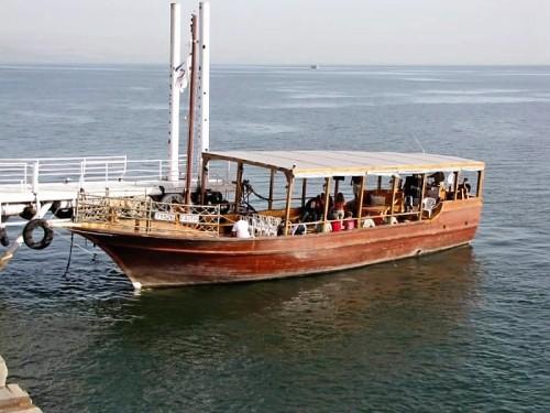 Boat Trip on Sea of Galilee