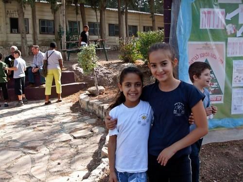 Bet Shemesh School Children