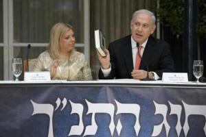 netanyahu-bible-study