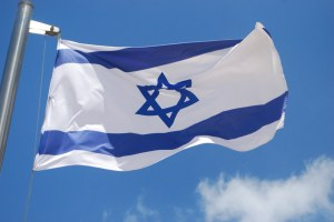 israel-flag-graafix-blogspot-com-flags-of-86079