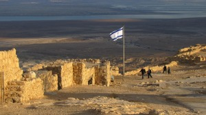 Israeli-Flag-Flying-at-Masada